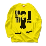 DO NOT TRY JAPAN
